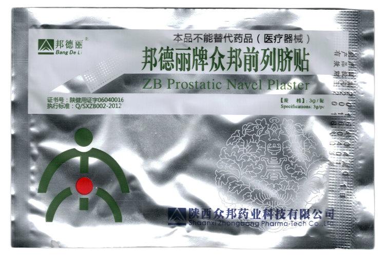 китайский пластырь от простатита в омске